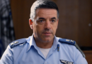 "IAF Chief sees joint Israeli-UAE air force exercises ""not far"" in 2021"