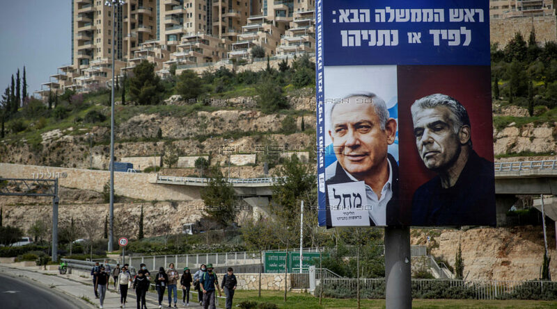 With Israel's election 9 days off, new faces but no dark horses